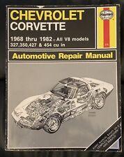 Haynes 24040 Chevrolet Corvette 68-82 All V-8 Models, 327,350,427 & 454 cu In