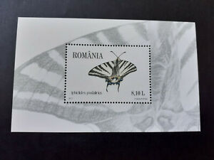 2011 - Romania - Butterflies , Mi. Bk.498 MNH