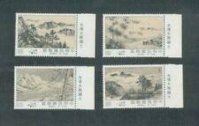 Taiwan R.O China,1987 Madame Chiang Kai-shek's Painting  蔣夫人畫 . mnh