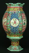 * Antique c.1880's Chinese Export Enameled Porcelain Lantern 2-Part Lamp