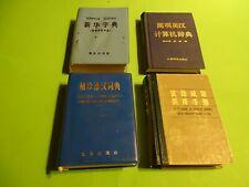 4 Wörterbücher chinese, chinesisch sehr alt idioms ,Deutsch-Chinesisch komplett