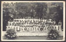 More details for malaysia. teluk anson. teluk intan. convent school. vintage group photo pc #2