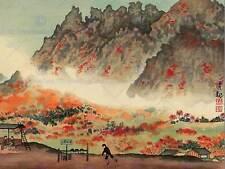 CULTURAL LANDSCAPE JAPAN Autumn Sangoku Kawase Hasui POSTER ART PRINT BB776B
