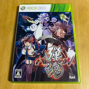 JAPANESE Xbox 360 - NTSC-J - Bullet Soul + Soundtrack