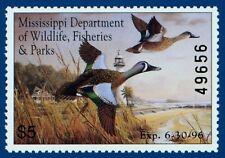 U.S. (MS20) 1995 Mississippi Waterfowl Stamp (MNH)