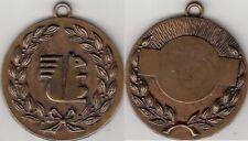 Médaille Française en bronze de la caisse d'épargne