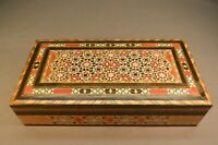Large Old Vintage Middle Eastern Marquetry Box Handmade Inlay Wood