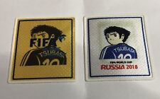 World Cup Russia 2018 Cartoon Tsubasa Customize batch patch Japan jersey set