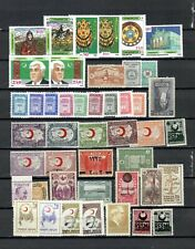 Turkey Ottoman COLLECTION MNH MH STAMPS LOT (turkey 201)