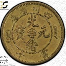 Y-229.5 1903-05 China Szechuan Brass 10 Cash PCGS Genuine XF Detail