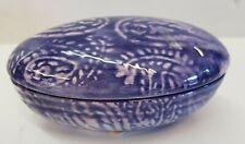 Scatola Ovale in Ceramica ETRO Home 11 x 6