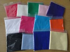 PLAIN FABRIC CHARM PACKS SQUARES PIECES LAYER CAKE 100% COTTON 4 5 10 INCH