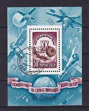 Gestempelte Briefmarken aus Russland & der Sowjetunion mit Raumfahrts-Motiv