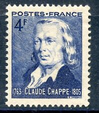 STAMP /  TIMBRE FRANCE NEUF N° 619 ** CLAUDE CHAPPE