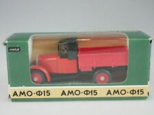 CCCP Vintage AMO F 15 TRUCK 1/43 MADE IN USSR + BOX 114114