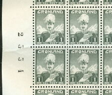 Greenland #1-9 Complete set First Issue Sheets of 100, Facit $6,900.00