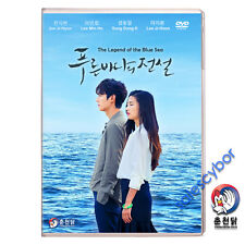 The Legend of the Blue Sea Korean Drama (5DVD)+ Special  Excellent Eng & Quality