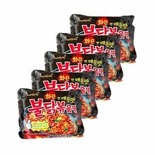 5 Packs Samyang Ramen Spicy Chicken Roasted Noodles FREE PRIORITY SHIPPING