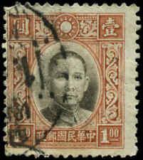 China  Scott #344 Used
