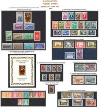 TURKEY 1953, COMPLETE YEAR SET, INCLUDES OFFICIAL AND DEFINITIVE STAMPS, MNH