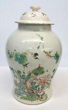 Old Chinese Enamel Porcelain Baluster Jar