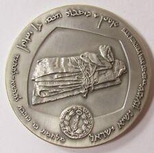 1960 ISRAEL SILVER BAR KOCHBA STATE LARGE MEDAL 59mm - 113.7 grams