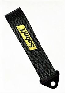 Sabelt Competition Car Fixed Tow Eye Strap/Webbing Black