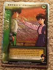 Yu Yu Hakusho TCG CCG S105/176 Kayko's Promise Ghost File Spirit RARE Card