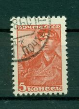Russie - USSR 1937 - Michel n. 676  I A  - Timbre-poste ordinaire