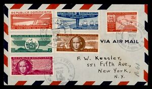 DR WHO 1940 DOMINICAN REPUBLIC REGISTERED AIRMAIL TO USA  g02415