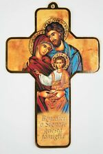 Holy Family, Our Lord, The Last Supper, Wall Cut Out Cross Printed Icon Крест