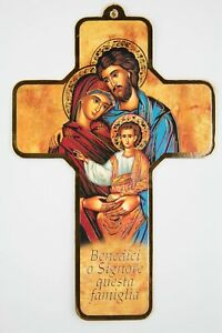 Holy Family, Our Lord, The Last Supper,  Cut Out Cross Printed Icon Крест