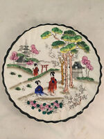 """Scalloped Floral Blue & Gold Trim Japanese Scene Plate Made in Japan 7-1/2"""" Dia"""