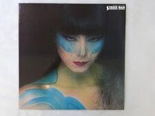 Steely Dan  ABC Records YX-8140-AB Japan   LP