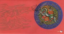South Africa Year Of The Horse 200 Animal Lunar Chinese Zodiac (miniature FDC)