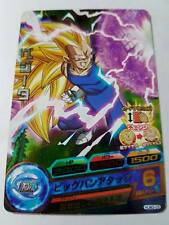 Carte Dragon Ball Z DBZ Dragon Ball Heroes Ultimate Booster Pack #HUM3-29 Promo