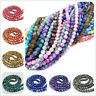 4/6/8/10mm Double Colors Glass Beads Round Loose Spaced Beads For Jewelry Making