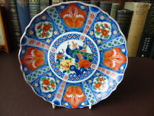 Mid 20 th c Oriental / Chinese  Cabinet Plate -  Peacock & Flowers Decoration