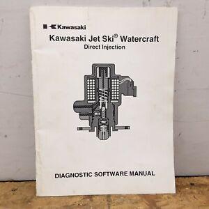 Kawasaki OEM Direct Injection Jet Ski Diagnostic Software Manual 99929-1412-01