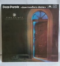 Y. DEEP PURPLE - THE HOUSE OF BLUE LIGHT - 1990 Melodia LP