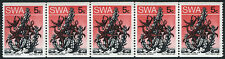 South West Africa 362A strip/5 green control number, MNH. Flowering plant, 1978