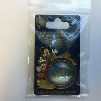 SDR - Grand Opening - Mickey and Minnie Mouse Disney Pin 120948