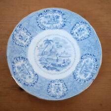 1800s Antique RIDGWAY Oriental Flow Blue Transferware Gold Trim Dessert Plate 6""