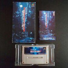 MAJO TACHI NO NEMURI Nintendo Super Famicom NTSC JAPAN・❀・RPG JIRO SFC 魔女たちの眠り