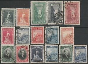 307) TURKEY - OTTOMAN EMPIRE 1926 / 1929  USED  SELECTION  PERFECT