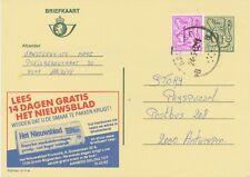 BELGIUM AALBEKE B (now Kortrijk) SC w dots1982 Postal Stationery PUBLIBEL 2771 N