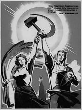 Russian Soviet Union USSR Communism Propaganda Poster Hammer & Sickle Workers