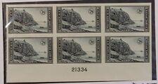 Scott 762 - 7 Cents Acadia - NGAI Imperf Plate Block Of 6  PL# 21334 CV $30.00