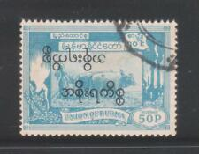 Burma 1955 50P SG0159 FINE USED ERROR OVERPRINT DOUBLE ONE INVERTED Stamp RARE.