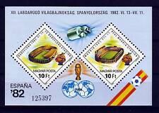 HUNGARY - 1982. World Cup Football Championship S/S-MNH